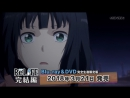 ReLIFE: Kanketsu-hen – рекламный ролик