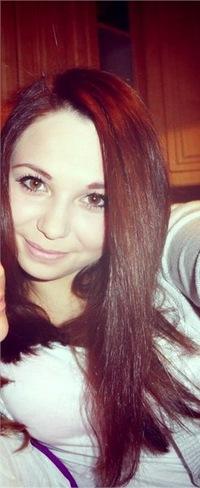 Анна Соловьёва, 2 ноября , Екатеринбург, id70415502