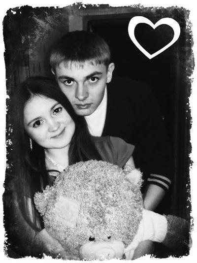 Евгения Муртазина, 5 апреля , Иркутск, id104319110