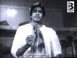 Rare Amitabh Bachchan Guest Appearance In Jaban - 1972 (Bengali)