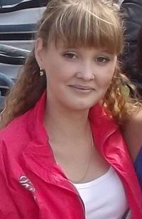 Ксения Гаврилова, 22 мая , Ижевск, id120423173