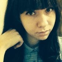 Ульяна Романова, 15 апреля 1995, Самара, id138127001