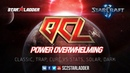 QCL Power Overwhelming Losers Final: Classic, Trap, Cure vs Stats, Solar, Dark