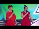 Красная Фурия - Приветствие | КВН 2018 Премьер лига Первая 1/2 финала