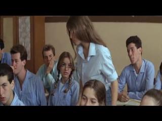 Горячая жевательная резинка 2: Постоянная подружка (1979)