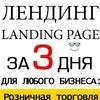 Lending Peydzh