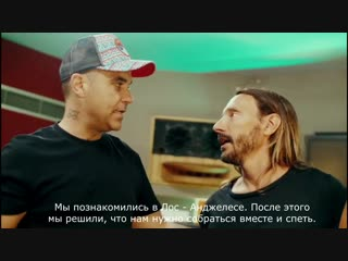 Bob Sinclar & Robbie Williams о новом сингле