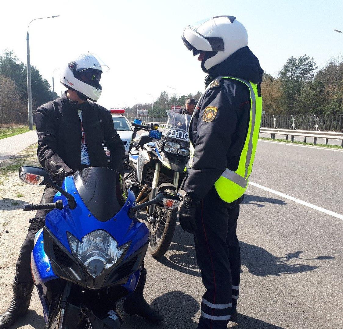 ГАИ усилила контроль за соблюдением ПДД водителями мототранспорта