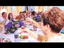 Екатерина Сергей! Второй день свадьбы!
