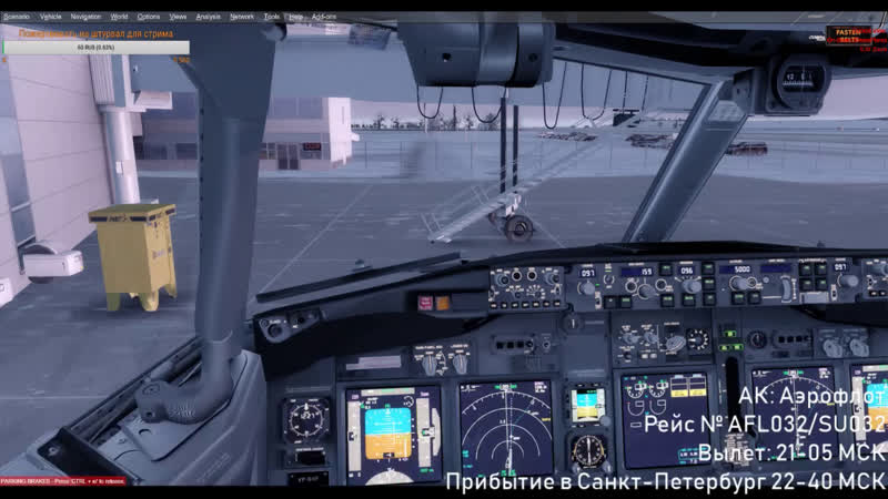 ТРЕНИРОВКА - Отрабатываю посадку на одном двигателе Boeing 737-800