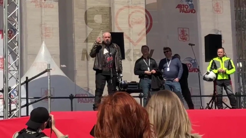 Доренко на Мотопараде 2018