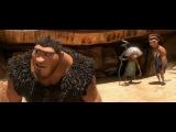 Семейка Крудс смотреть онлайн мультфильм в хорошем качестве BDRip 1080p
