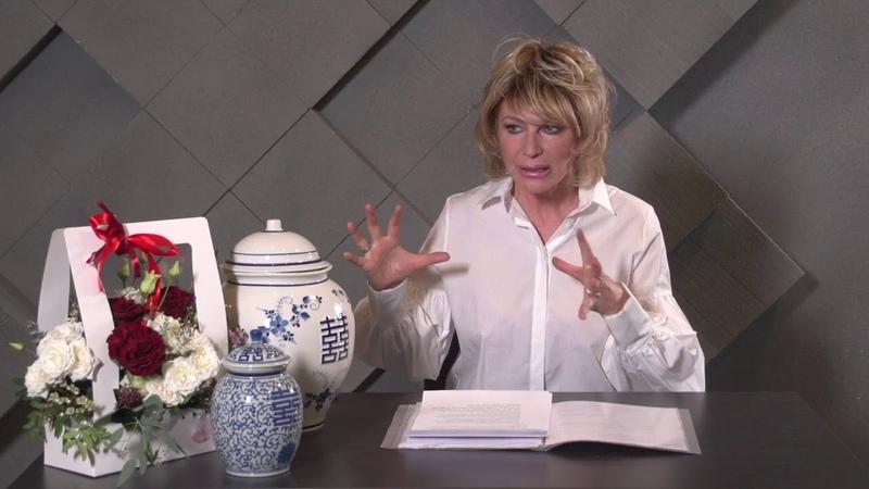 Цикл мотивирующих уроков Наталии Правдиной Как стать богатым? 1урок