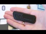 Bluetooth-брелок Pandora D-030. Универсальное решение!