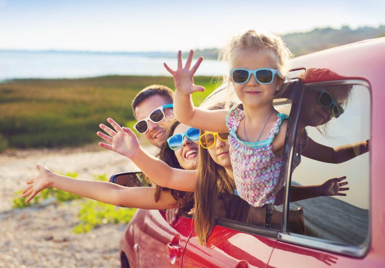 Дню работников, картинка о путешествиях с детьми