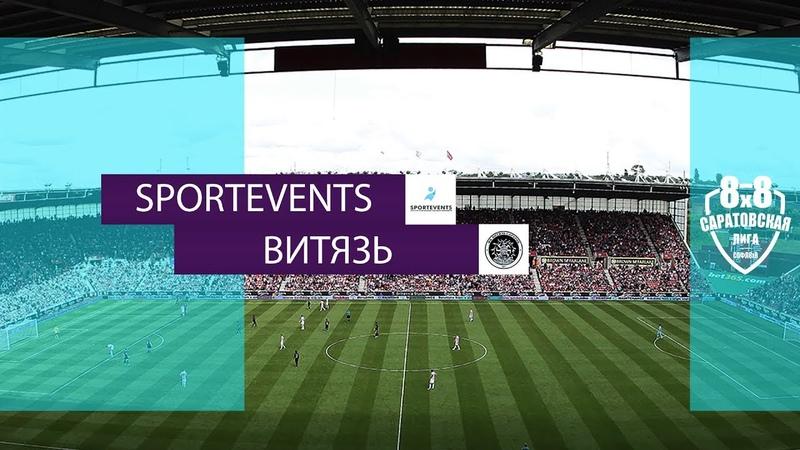 Sportevents - Витязь 2:1 (1:0)