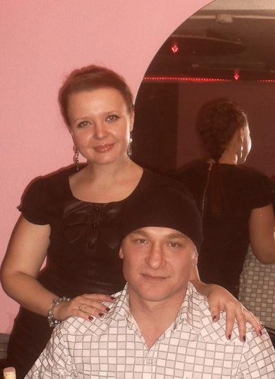 Светлана Ватаман, 13 июля , Нижневартовск, id131486558