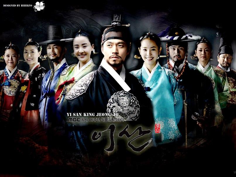 Ли Сан: Король Чончжо - Kinopoisk Ru