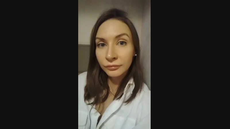 Психология взгляд сверху Работа со страхами Психолог Татьяна Жукова
