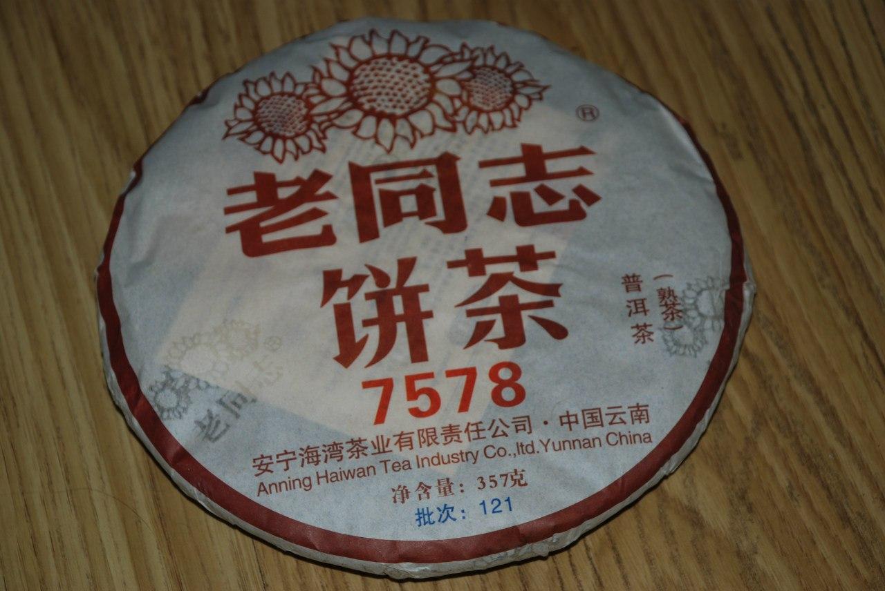Шу пуэр 7578 Хайваньский завод