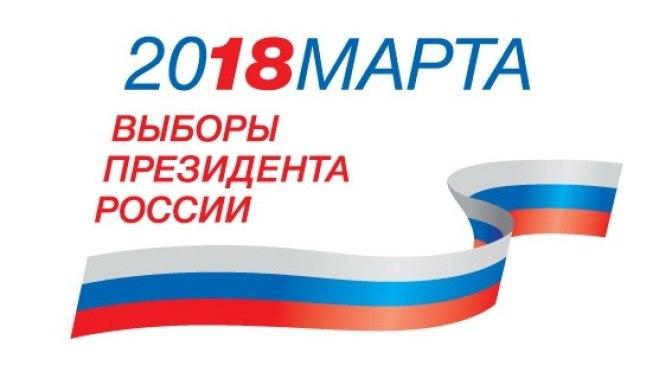 ЦИК Марий Эл оснащает участковые избирательные комиссии спецоборудованием