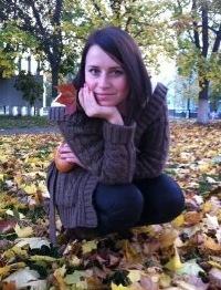 Татьяна Плохих, 9 декабря 1989, Рязань, id114308571