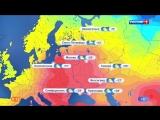 Погода на предстоящие праздничные выходные от ведущего специалиста центра погоды ФОБОС Елены Волосюк
