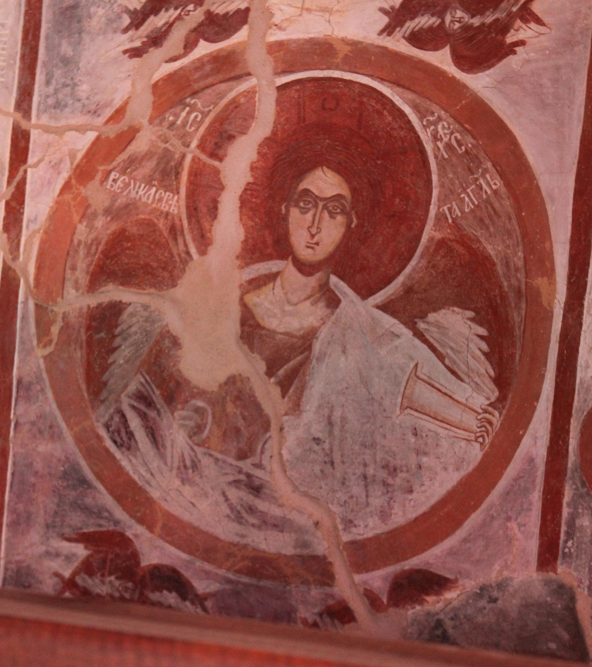 Великий Света Ангел