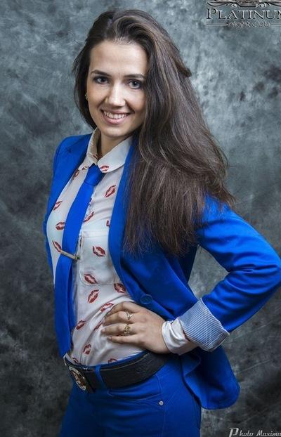 Ирина Мигун, 30 июня , Днепропетровск, id59421947