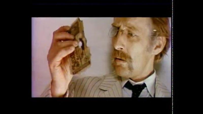 """""""Riešutų duona"""" @ Lietuvos kino studija, spalvotas, 71 min. (1978) EN"""