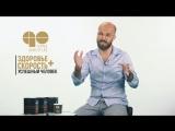 Врач-эндокринолог Илья Магеря о Coffee Go