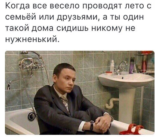 Фото №424767932 со страницы Коли Дмитриева