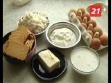 Каким должен быть совершенный чизкейк? Рецепт от Никиты Цеповой