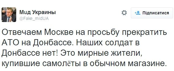 ЕС проведет встречи с компаниями-донорами по вопросу помощи Украине - Цензор.НЕТ 7035