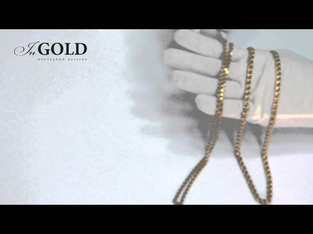 Ingold.ua. Золотая цепь плетение Бисмарк/Гарибальди