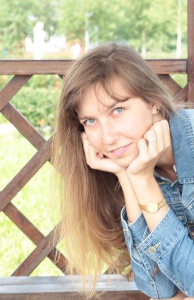 Даша Сыркина, 18 августа , Ульяновск, id11100267