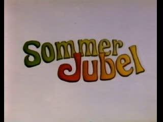 Летние забавы / Sommerjubel (Норвегия, 1985). Русские субтитры