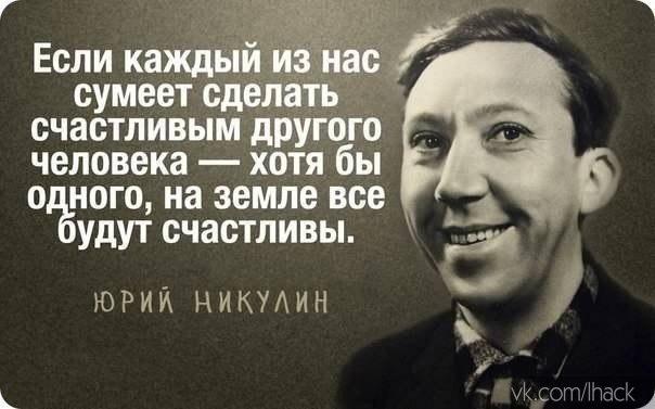 https://pp.userapi.com/c7005/v7005631/2f29d/2uiAXkcmqYg.jpg