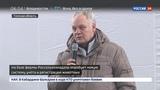 Новости на Россия 24  •  Сельское хозяйство XXI века: в Томской области модернизировали