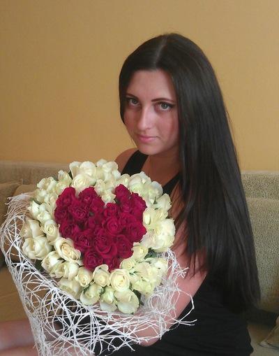 Алёна Евгеньевна, 5 июля 1992, Екатеринбург, id26886521