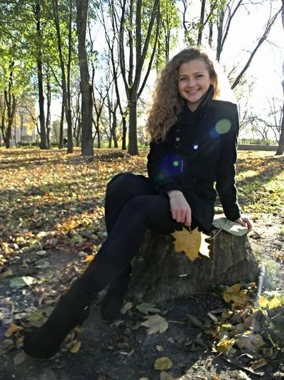 Алина Хомик, 24 сентября 1992, Тула, id29473115