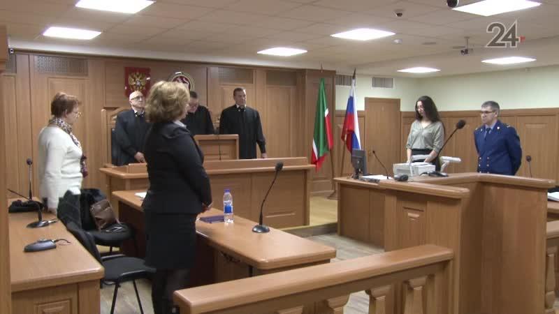 В Татарстане огласили приговор по делу о жестоком убийстве двух человек