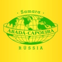 Логотип ABADA-CAPOEIRA SAMARA (Капоэйра в Самаре)