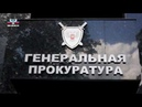 Вступил в силу судебный приговор в отношении бывшего заместителя министра образования и науки ДНР