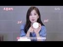 CeCi 스타에디터 에이핑크 초롱의 초롱뷰티 파우치 공개편