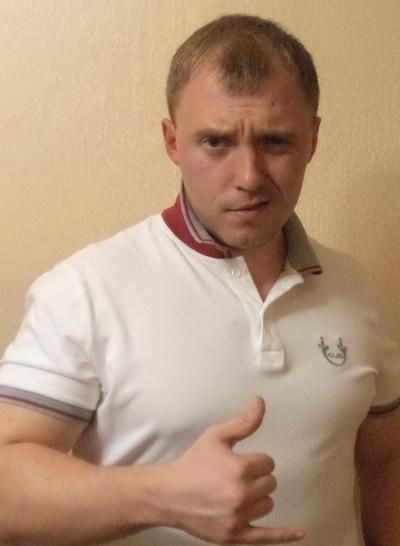 Ivan Kozloff, 5 августа 1987, Альметьевск, id66416189