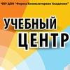 Учебный Центр ФКА