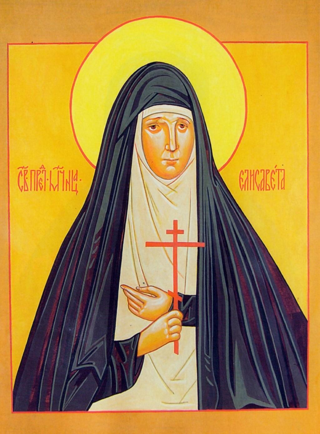 Монахиня ЕЛИЗАВЕТА ЯРЫГИНА