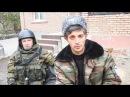 LIVE: Донецкое ополчение читает рэп