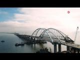 Крымский мост: пять километров до финала